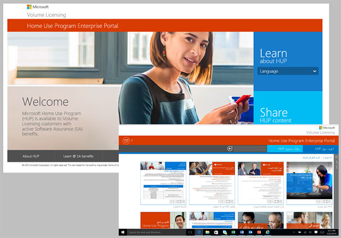 MICROSOFT HOME USE PROGRAM PORTAL